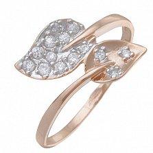 Серебряное кольцо с позолотой и цирконием Сладкий ноябрь