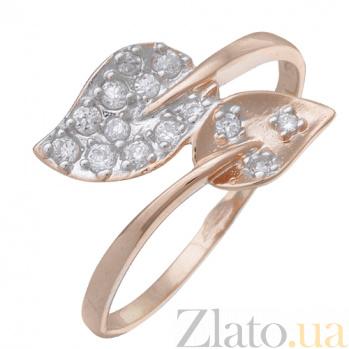 Серебряное кольцо с позолотой и цирконием Сладкий ноябрь 000025441