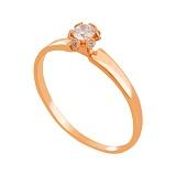 Золотое кольцо Леля с фианитами
