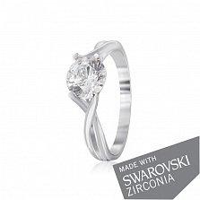 Серебряное кольцо Вивиан с цирконием SWAROVSKI ZIRCONIA