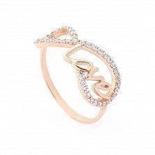 Золотое кольцо Бесконечность любви с белыми фианитами и надписью Love