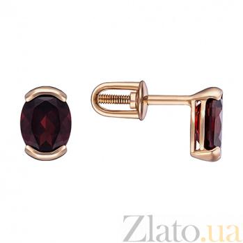 Пуссеты из красного золота Альбина с гранатом SVA--2190837101/Гранат