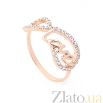 Золотое кольцо Бесконечность любви с белыми фианитами и надписью Love 000082379