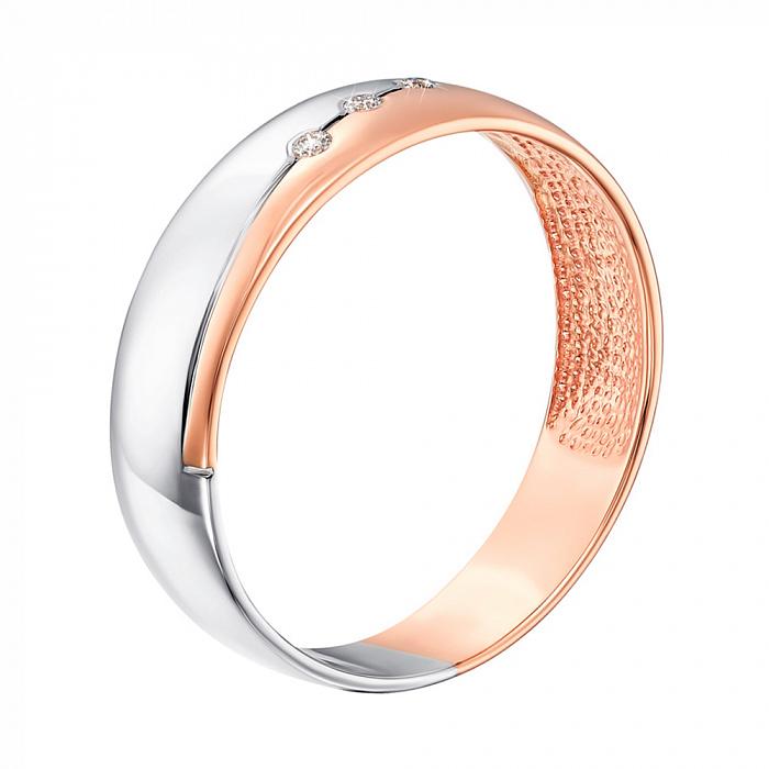 Золотое обручальное кольцо в комбинированном цвете с бриллиантами 000007244 000007244