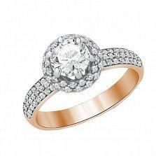 Серебряное позолоченное кольцо Радость с фианитами