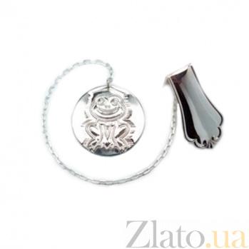 Серебряный ионизатор Лягушка / Чип 000021011