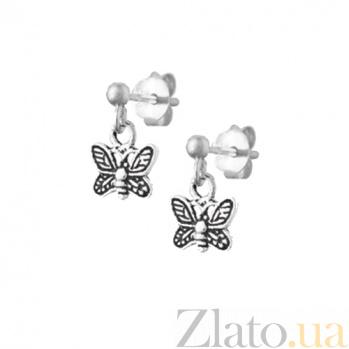 Сережки из серебра Миниатюрные бабочки SLX--С5/062