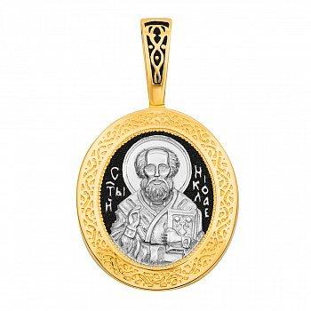 Серебряная ладанка Святой Николай с молитвой, позолотой и чернением 000119629