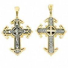 Крест из серебра с позолотой Возрождение