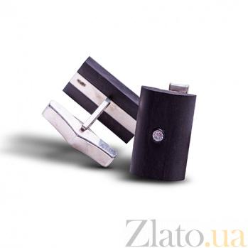 Карбоновые запонки Классика с серебряной застёжкой и камнями Swarovski CJ030