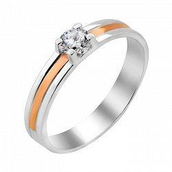 Серебряное кольцо с золотыми накладками и цирконием 000115968