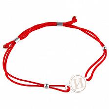Шелковый браслет с серебряной вставкой Буква И