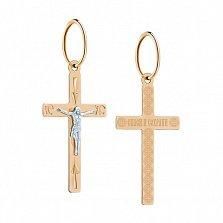 Крестик Чудо спасения из красного золота с надписью Спаси и Сохрани на прямой основе