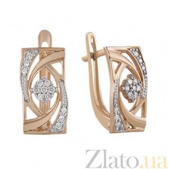 Золотой гарнитур с бриллиантами Доротея KBL--Г0177/крас/брил