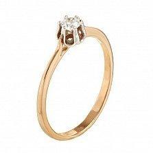Кольцо в красном золоте Ирма с фианитом