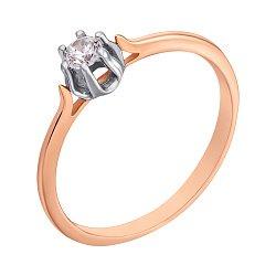 Кольцо в красном золоте с фианитом 000059840