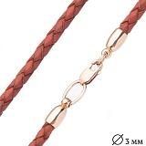 Кожаный коричневый шнурок Альтверн с гладкой золотой застежкой, 3мм