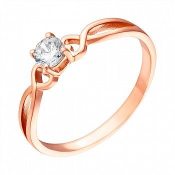 Золотое кольцо с фианитом 000011473