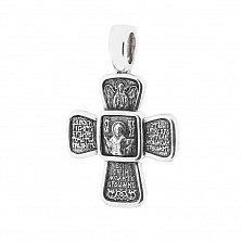 Серебряный крестик Сила веры с чернением