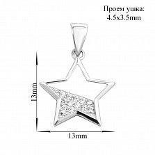 Серебряная подвеска Звездочка с инкрустацией белыми фианитами