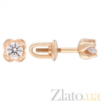 Золотые серьги-пуссеты с фианитами Сверкание SVA--2101152101/Фианит/Цирконий