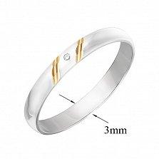 Золотое обручальное кольцо Светлый миг в белом цвете с бриллиантом и насечками
