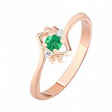 Золотое кольцо с изумрудом и бриллиантами Аманда