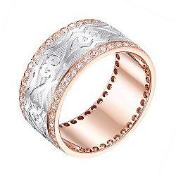 Обручальное кольцо в комбинированном цвете золота с фианитами и алмазной гранью 000000309