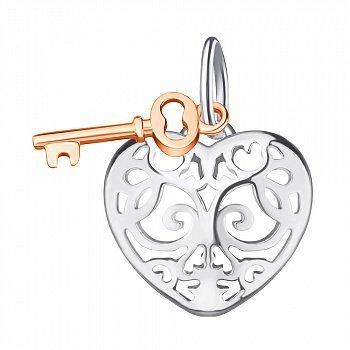 Серебряная подвеска Ключ от сердца в комбинированном цвете 000114957