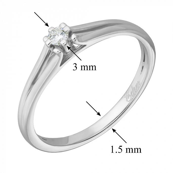 Кольцо из белого золота Дианта с бриллиантом EDM--КД7421/1