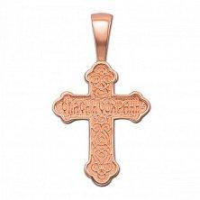 Крестик в красном золоте Тихая молитва