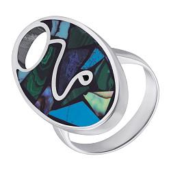 Серебряное кольцо с лазуритом и бирюзой 000071607