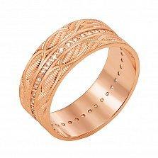 Золотое обручальное кольцо Александра в красном цвете с фианитами и алмазной гранью
