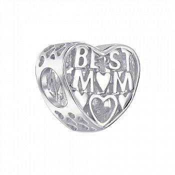 Срібний шарм-серце Best Mum 000145993