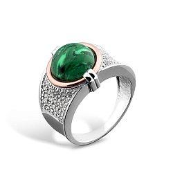Серебряное кольцо Медея с золотой накладкой, малахитом, фианитами и родием