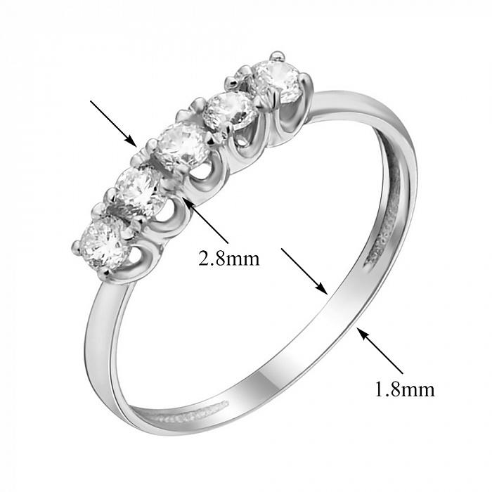 Золотое кольцо Сианна в белом цвете с пятью фианитами 000080562