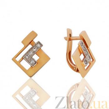 Золотые серьги Ирма EDM--С0161
