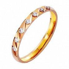 Золотое обручальное кольцо Любовная лирика с фианитами