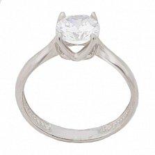 Серебряное кольцо Дорога к сердцу с крупным белым фианитом