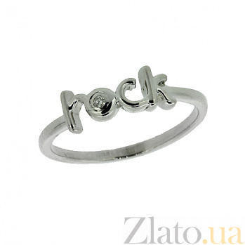 Серебряное кольцо с бриллиантом Rock 000022197
