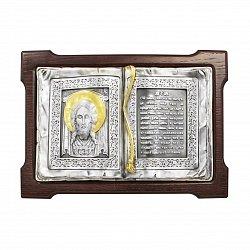 Икона Спас Нерукотворный в виде раскрытой книги на подставке 000094187