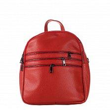 Кожаный рюкзак Genuine Leather 8702-1 красного цвета с тремя молниями на лицевой стороне