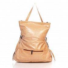 Кожаная сумка на каждый день Genuine Leather 2038 бежевого цвета с декоративной цепочкой