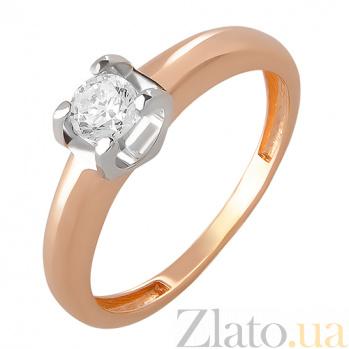 Золотое кольцо с фианитами Подарок милой SVA--1190955112/Фианит/Цирконий