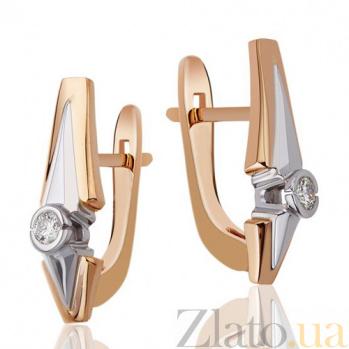 Золотые серьги с бриллиантами Шерхан EDM--С7487