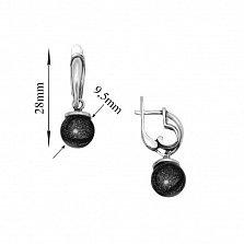 Серебряные серьги-подвески Беретки с авантюрином