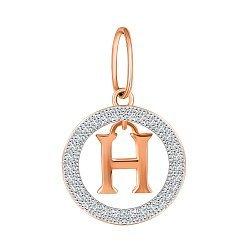 Серебряная подвеска Буква Н в круге с фианитами и позолотой 000070114