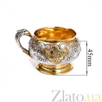 Серебряная чашка Цветы и птицы 471