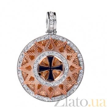 Кулон серебряный с позолотой Звезда Эрцгаммы, ø 2,5 см HUF--10424-КМЗР