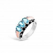 Серебряное кольцо Гульмира с золотыми накладками, голубыми альпинитами и черной эмалью